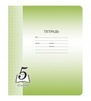 """Тетрадь 12л., крупная клетка ArtSpace """"Пятерка"""", офсетная обложка"""