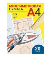 Бумага масштабно-координатная Лилия Холдинг, А4 20л., голубая, в папке