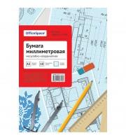 Бумага масштабно-координатная OfficeSpace, А3 10л., голубая, в папке