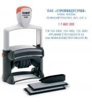 Датер самонаборный TRODAT 5485, 6 строк+ дата, 4мм, буквы, металл, красно-синий