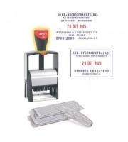 Датер автоматический самонаборный Colop S2660-Set-F (металлический, 37х58 мм, 4/6 строк, съемная рамка)