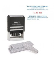 Датер автоматический самонаборный Colop Printer 55 Dater Bank Set (60х40 мм, 6 строк)