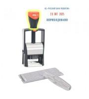 Датер автоматический самонаборный металлический Colop S2160-Set (2 строки, 24х41 мм)