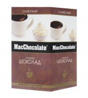 Горячий шоколад в пакетиках MacChocolate сливочный 10 штук в упаковке