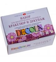 Набор для декорирования в технике кракелюр и декупаж Decola: глянц.акрил 4*20мл, кракел. лак 2*20мл