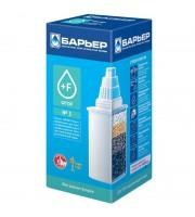 Картридж-фильтр Барьер 5 Фтор для водопроводной воды (артикул производителя К051Р20)