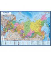 """Карта """"Россия"""" политико-административная Globen, 1:14,5млн., 600*410мм, интерактивная, капсульная"""