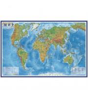 """Карта """"Мир"""" физическая Globen, 1:25млн., 1200*780мм, интерактивная, с ламинацией, в тубусе"""