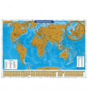 """Карта твоих путешествий """"Мир"""" политическая со скретч-покрытием Globen, 860*600мм, в тубусе"""