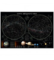 Настенная карта звездного неба 1000x700 м