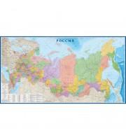 Большая настенная политико-административная карта России 1:3 млн