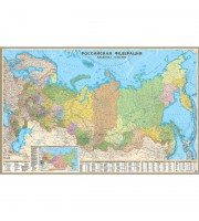 Настенная карта РФ политико-административная на отвесах 1:5.5 млн