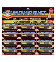 """Клей Aviora """"Монолит-гель"""", 3г"""