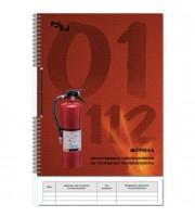 Журнал регистрации инструктажа по пожарной безопасности А4 50л, УФ-лакиров. картон, спираль