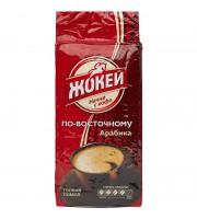 Кофе молотый Жокей По-восточному 450 г (вакуумная упаковка)