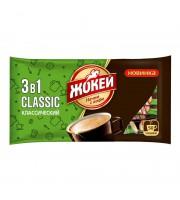Кофе порционный Жокей 3 в 1 классический 50 пакетиков по 12 г