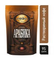 Кофе растворимый Московская кофейня на паях Арабика 95 г (пакет)