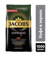 Кофе в зернах Jacobs Espresso 1 кг
