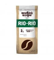 Кофе в зернах Живой кофе рио-рио 100% арабика 500 г