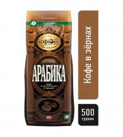 Кофе в зернах Московская кофейня на паяхъ 100% арабика 500 г