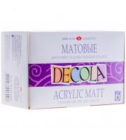 Краски акриловые Decola, 06 цветов, матовые, 20мл, картон