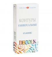 Контуры акриловые универсальные Decola, 03 цвета, Classic, 18мл, картон