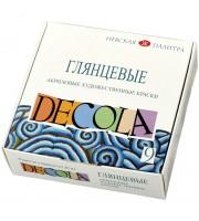 Краски акриловые Decola, 09 цветов, глянцевые, 20мл, картон