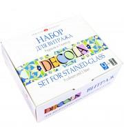 Краски витражные Decola 09 цветов, с контуром, 20мл, картон