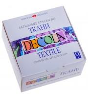 Краски по ткани Decola, 9 цветов, 20мл, картон