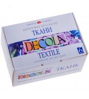 Краски по ткани Decola, 6 цветов, 20мл, картон