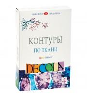 Контуры акриловые по ткани Decola, 04 цвета, 18мл, картон