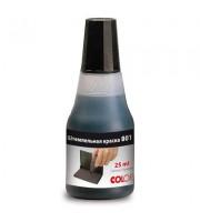 Краска штемпельная Colop 801 черная на водно-глицериновой основе 25 мл