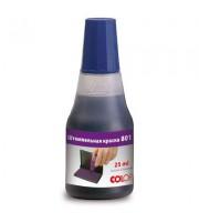 Краска штемпельная Colop 801 фиолетовая на водно-глицериновой основе 25 мл