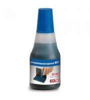 Краска штемпельная Colop 801 синяя на водно-глицериновой основе 25 мл