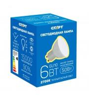 Лампа светодиодная LED Старт 6 Вт цоколь GU10 (теплый белый свет)