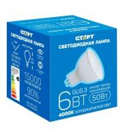 Лампа светодиодная LED Старт 6 Вт цоколь GU5.3 (холодный белый свет)