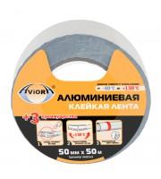 Клейкая лента алюминиевая Aviora, 50мм* 50м, негорючая, непроницаемая, влагостойкая