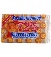 Мыло хоз. 72% 150г, в обертке