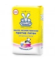 Мыло хозяйственное для детского белья Ушастый нянь 180 г
