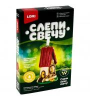 """Набор для изготовления свечей Lori """"Слепи свечу. Сказочный домик"""", картонная коробка"""