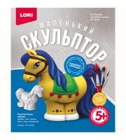 """Набор для изготовления игрушки из гипса Lori """"Маленький скульптор. Лошадка"""", картонная коробка"""