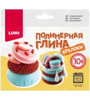 """Набор для изготовления брелоков из полимерной глины Lori """"Сладкий десерт"""""""