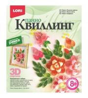 """Квиллинг-панно Lori 3D """"Пышные цветы"""", с рамкой, картонная коробка"""
