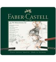 """Набор художественных изделий Faber-Castell """"Pitt Monochrome"""", 21 предмет, метал. кор."""