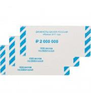 Накладка для упаковки денег номинал 2000 рублей (70х160 мм, 1000 штук в упаковке)