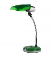 Светильник настольный люминесцентный Эра NE-301 зеленый