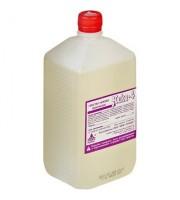 Профессиональная химия Ника-4, 1.0 кг, cредство моющее техническо...