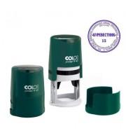 Оснастка для круглой печати COLOP, d=40мм, крышка, паприка, зеленый