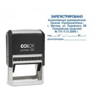 Оснастка для штампов COLOP Pr C55 (аналог 4927), 40х60мм