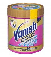 Пятновыводитель Vanish Gold Oxi Action порошок 500 г
